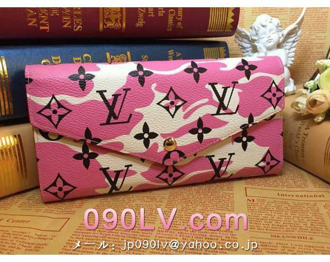 N63543 ルイヴィトン財布 コピー 人気財布 Josephine財布 二つ折財布 ルイヴィトン2015年新作コピー 財布&小物