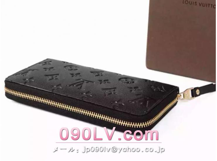 M60571 ルイヴィトン財布スーパーコピージッピーウォレット財布 ルイヴィトン人気財布ファスナー開閉式長財布 財布&小物