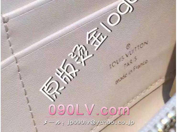 M60017Y ルイヴィトン財布スーパーコピー 人気ランキングコピー ファスナー開閉式長財布 財布&小物