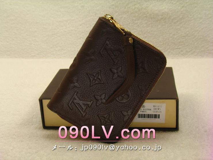 日本全国送料無料☆ルイヴィトン・アンプラント スクレットコンパクト オンブル M93431