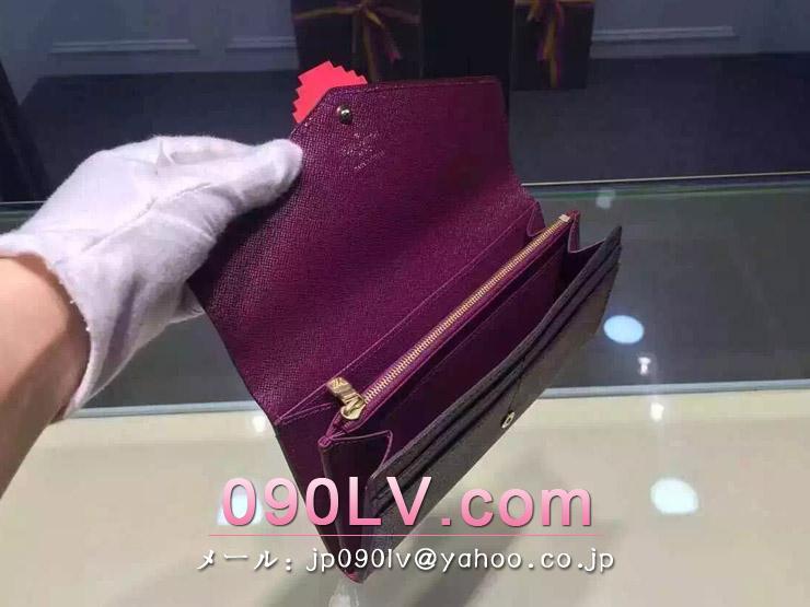 ルイヴィトンコピー財布 2015年最新作 ポルトフォイユサラ 長財布 M61347P