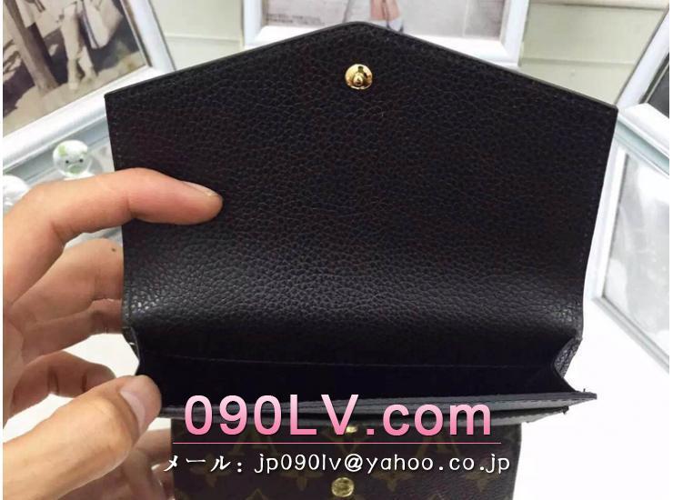 ルイヴィトンコピーポルトフォイユ・パラス コンパクト財布 M60140ルイヴィトンモノグラム二つ折財布