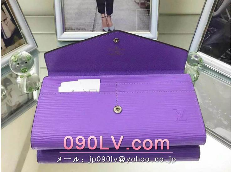 ルイヴィトン人気ランキングポルトフォイユ・サラ財布M60591 人気ブランドのルイヴィトンエピ二つ折財布ケッチュ