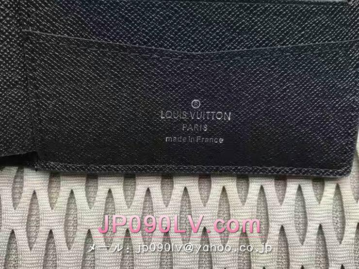 ルイヴィトン財布人気ランキングN41679 ポルトフォイユ スレンダー 二つ折財布