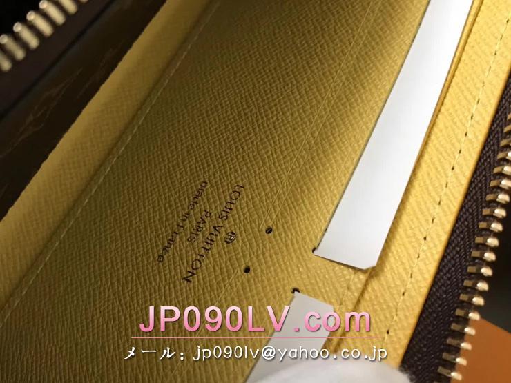 ルイヴィトン モノグラム 長財布 スーパーコピー LOUIS VUITTON ポルトフォイユ・クレマンス M61796 ドファスナー財布