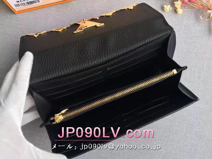 ルイヴィトン 二つ折り長財布 コピー M64551 「LOUIS VUITTON」 ポルトフォイユ・カプシーヌ トリヨン ブラウン