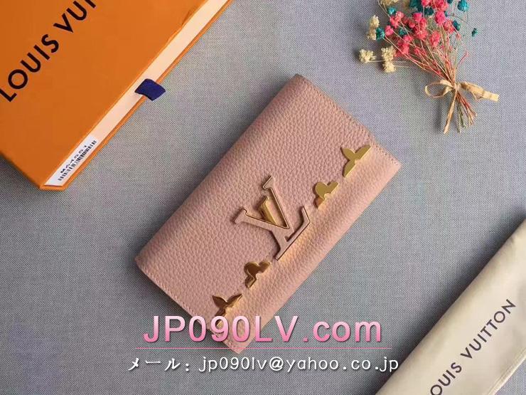 ルイヴィトン 二つ折り長財布 スーパーコピー 「LOUIS VUITTON」M64552 マグノリア ポルトフォイユ・カプシーヌ トリヨン