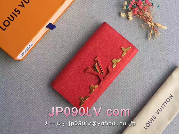 レッド ルイヴィトン 二つ折り長財布 コピー 「LOUIS VUITTON」ポルトフォイユ・カプシーヌ M64552R トリヨン