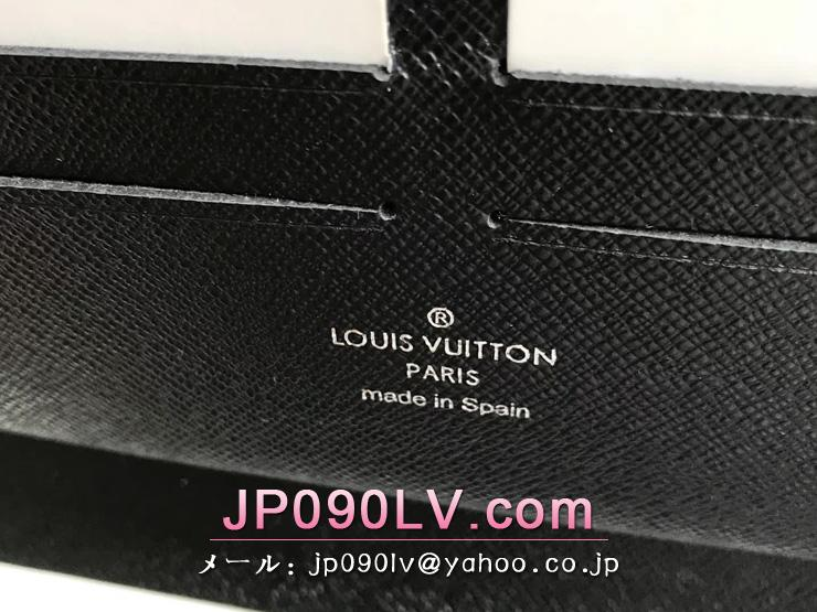 ルイヴィトン タイガ 財布 コピー「LOUIS VUITTON」ジッピー・オーガナイザー 二つ折り長財布 ラウンドファスナー財布 M30513 アルドワーズ