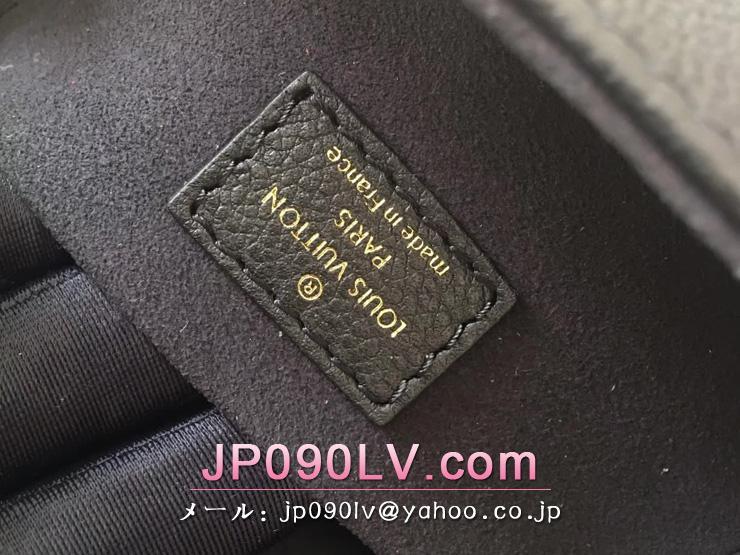 ルイヴィトン モノグラム・アンプラント バッグ コピー 「LOUIS VUITTON」 サンジェルマン BB M94552 ノワール チェーンショルダーバッグ