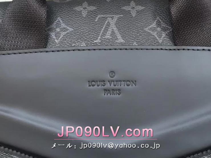 ルイヴィトン モノグラム パック コピー M40510 「LOUIS VUITTON」 メッセンジャー・ヴォワヤージュ MM モノグラム・エクリプス ショルダーバッグ