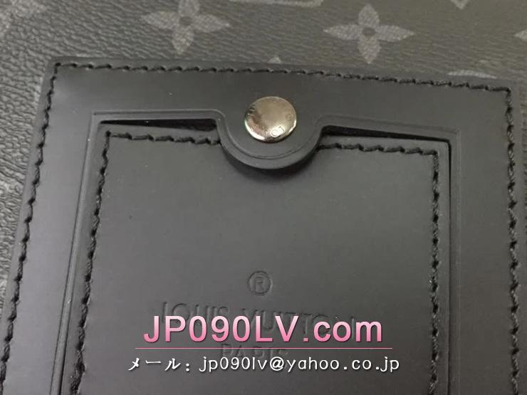 M40511 ルイヴィトン モノグラム パック スーパーコピー 「LOUIS VUITTON」 モノグラム・エクリプス メッセンジャー・ヴォワヤージュ PM  ショルダーバッグ