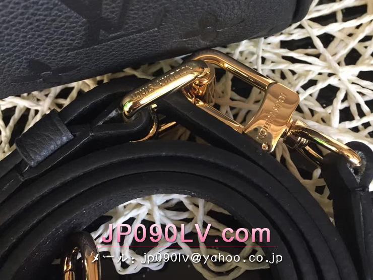 ルイヴィトン モノグラム・アンプラント パック コピー 「LOUIS VUITTON」 スピーディ・バンドリエール 25 NM トープグラセ ハンド・ショルダー2wayバッグ M42401 ノワール