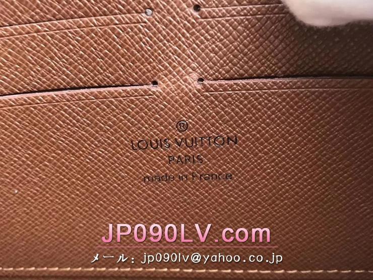 ルイヴィトン 人気 長財布 M42616 ラウンドファスナー 「LOUIS VUITTON」 ジッピー・ウォレット ヴィトン モノグラム 財布 コピー