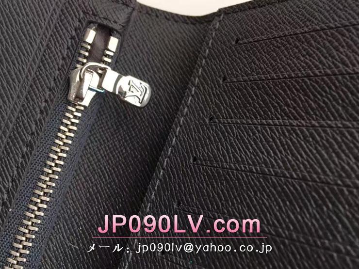 ルイヴィトン 財布 メンズ 二つ折り N61064 「LOUIS VUITTON」 ポルトフォイユ・アレクサンドル ヴィトン ダミエ・エベヌ 人気 長財布