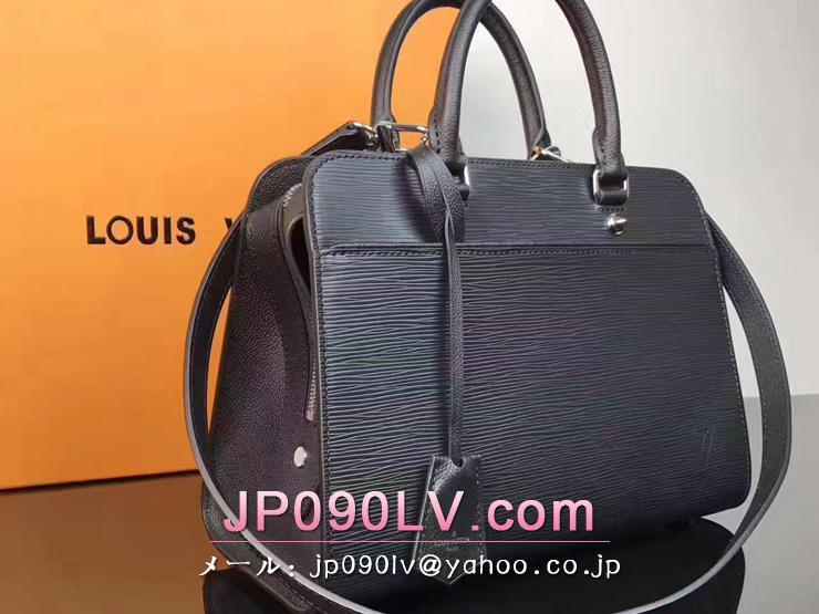 ルイヴィトン エピ バッグ コピー M51238 「LOUIS VUITTON」 ヴァノー MM ハンドバッグ ヴィトン レディース エピ ショルダーバッグ 2WAY ノワール