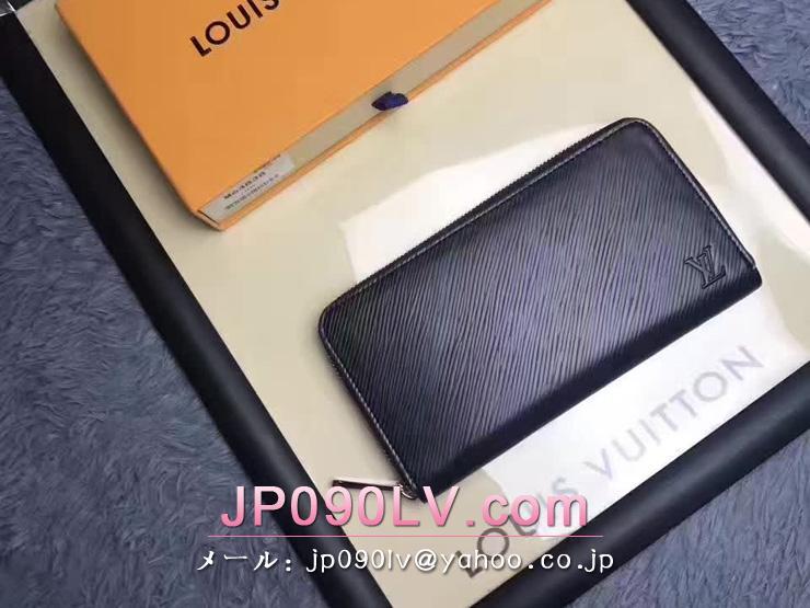 ルイヴィトン エピ 財布 コピー M64838 「LOUIS VUITTON」 ジッピー・ウォレット バイカラー ヴィトン レディース ラウンドファスナー長財布 ブラック