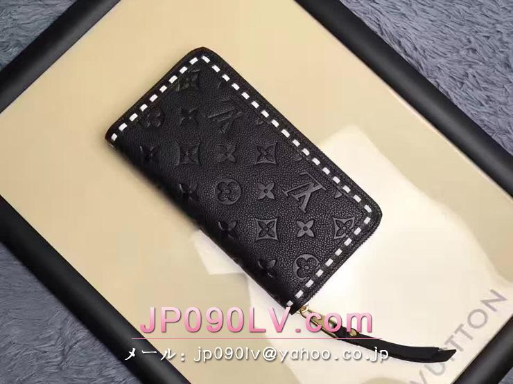 ルイヴィトン モノグラム・アンプラント 財布 コピー M64805 「LOUIS VUITTON」 17新作 ジッピー・ウォレット レザン ラウンドファスナー長財布 3色可選択 黑