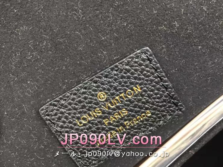 ルイヴィトン モノグラム・アンプラント バッグ スーパーコピー M43143 「LOUIS VUITTON」 ジュノ ルイビトン レディース ショルダーバッグ・ポシェット 3色可選択 ノワール