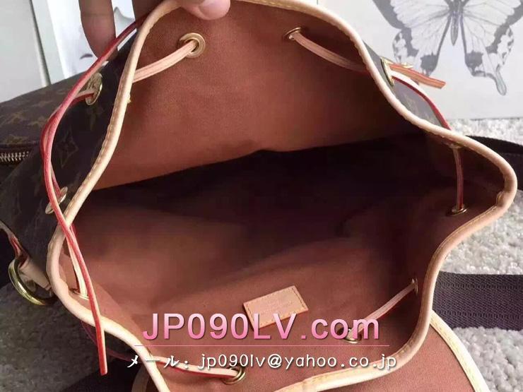 ルイヴィトン モノグラム バッグ スーパーコピー M40107 「LOUIS VUITTON」 17新作 サック・ア・ド・ボスフォールリュック ヴィトン レディース バックパック・リュック