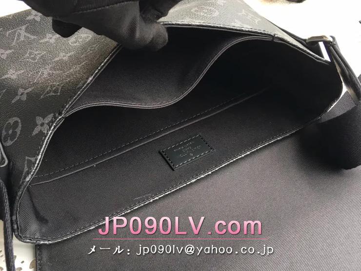 ルイヴィトン モノグラム・エクリプス バッグ コピー M44000 「LOUIS VUITTON」 ディストリクト PM NM メンズ ヴィトン メッセンジャーバッグ ショルダーバッグ