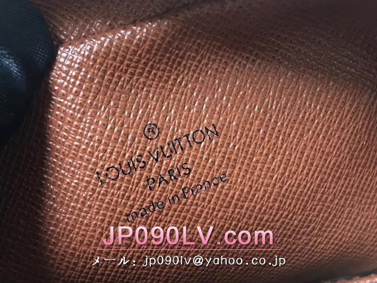 ルイヴィトン モノグラム バッグ コピー M45236 「LOUIS VUITTON」 アマゾン 斜め掛け ショルダーバッグ