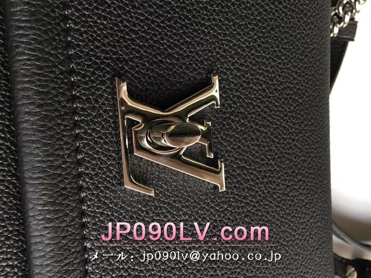M51200 ノワール ルイヴィトン パック コピー 「LOUIS VUITTON」 ロックミーII BB Lockme チェーンショルダーパック