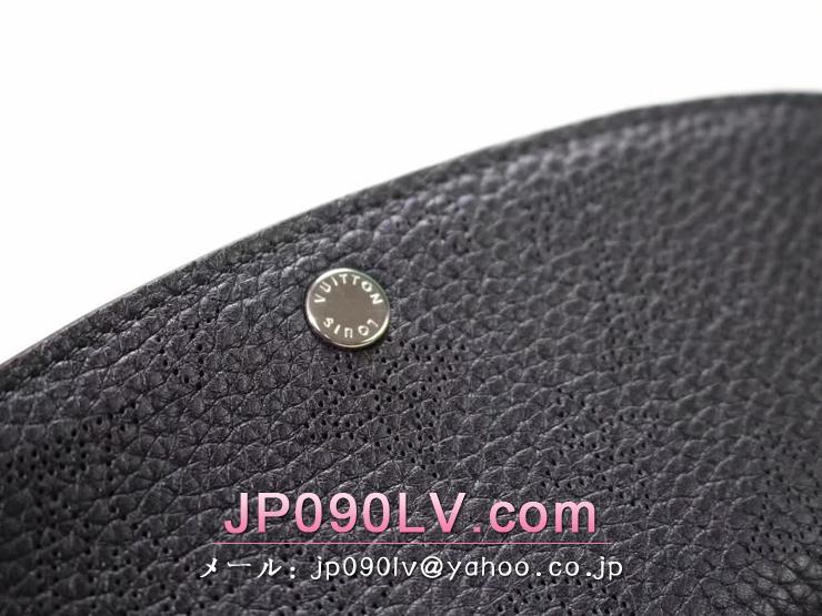 ルイヴィトン マヒナ 長財布 コピー M60143 「LOUIS VUITTON」 ポルトフォイユ・イリス ヴィトン レディース 二つ折り財布 3色 ノワール
