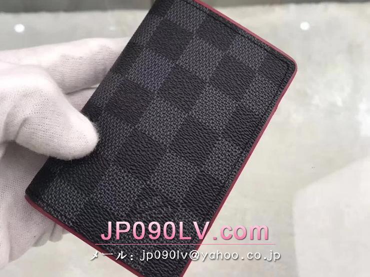 ルイヴィトン ダミエ・グラフィット 財布 スーパーコピー N63257 「LOUIS VUITTON」 オーガナイザー・ドゥ ポッシュ ヴィトン メンズ 二つ折り財布 2色可選択 ボルドー