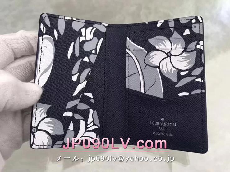 ルイヴィトン タイガ 財布 コピー M30157 「LOUIS VUITTON」 オーガナイザー・ドゥ ポッシュ ヴィトン メンズ 二つ折り財布