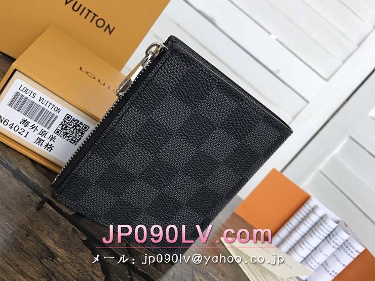 ルイヴィトン ダミエ・グラフィット 財布 コピー N64021 「LOUIS VUITTON」 ポルトフォイユ・スマート ヴィトン メンズ 二つ折り財布