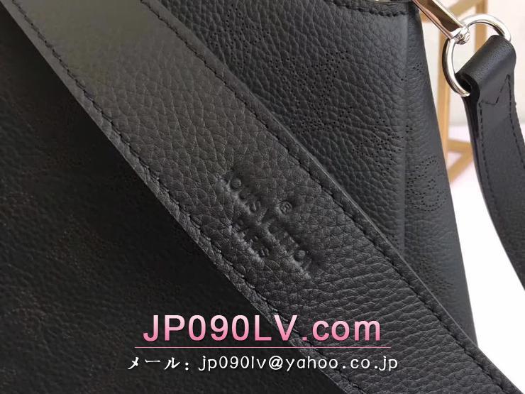 ルイヴィトン マヒナ バッグ スーパーコピー M50031 「LOUIS VUITTON」 バビロン PM ハンドバッグ ヴィトン レディース ショルダーバッグ 2WAY 3色可選択 ノワール