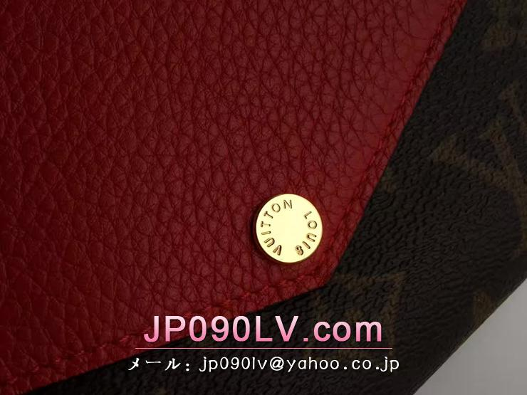 ルイヴィトン モノグラム 財布 スーパーコピー M60140 「LOUIS VUITTON」 ポルトフォイユ・パラス コンパクト ヴィトン カーフ レディース 二つ折り財布 3色 スリーズ