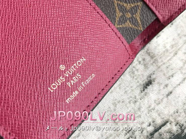 ルイヴィトン モノグラム 財布 スーパーコピー M62036 「LOUIS VUITTON」 ポルトフォイユ・アリアンヌ ヴィトン レディース 三つ折り財布 フューシャ