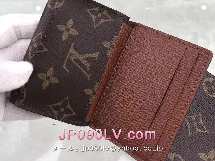 LOUIS VUITTON ルイヴィトン モノグラム 財布 コピー M60253 ポルトフォイユ・エレーヌ サイフ・小物 レディース 三つ折り財布