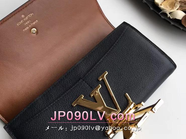 ルイヴィトン トリヨン 長財布 スーパーコピー M58266 「LOUIS VUITTON」 ポルトフォイユ・ヴィヴィエンヌ ヴィトン レディース 二つ折り財布 3色 ノワール