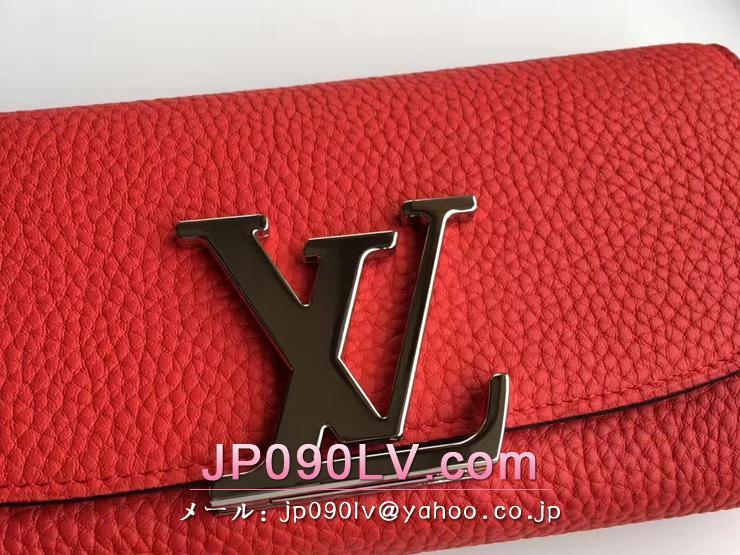 ルイヴィトン トリヨン 長財布 スーパーコピー M58813 「LOUIS VUITTON」 ポルトフォイユ・ヴィヴィエンヌ ヴィトン レディース 二つ折り財布 3色 コクリコ