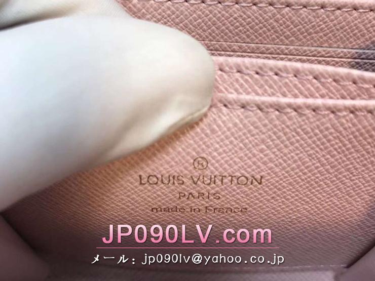 ルイヴィトン モノグラム 財布 コピー M62310 「LOUIS VUITTON」 ジッピー・コイン パース ヴィトン レディース ラウンドファスナー財布