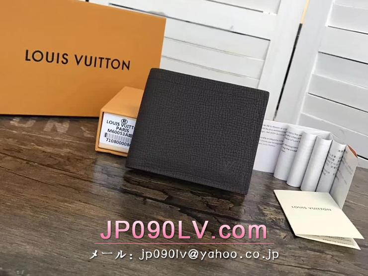 ルイヴィトン カーフ 財布 スーパーコピー M64136 「LOUIS VUITTON」 ポルトフォイユ・コンパクト ヴィトン メンズ 二つ折り財布 2色可選択 マロン