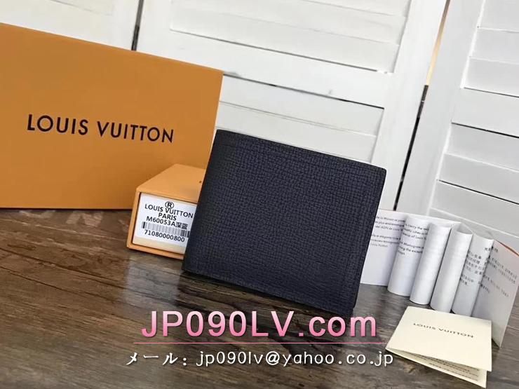 ルイヴィトン カーフ 財布 コピー M64135 「LOUIS VUITTON」 ポルトフォイユ・コンパクト ヴィトン メンズ 二つ折り財布 2色可選択 ブルーマリーヌ