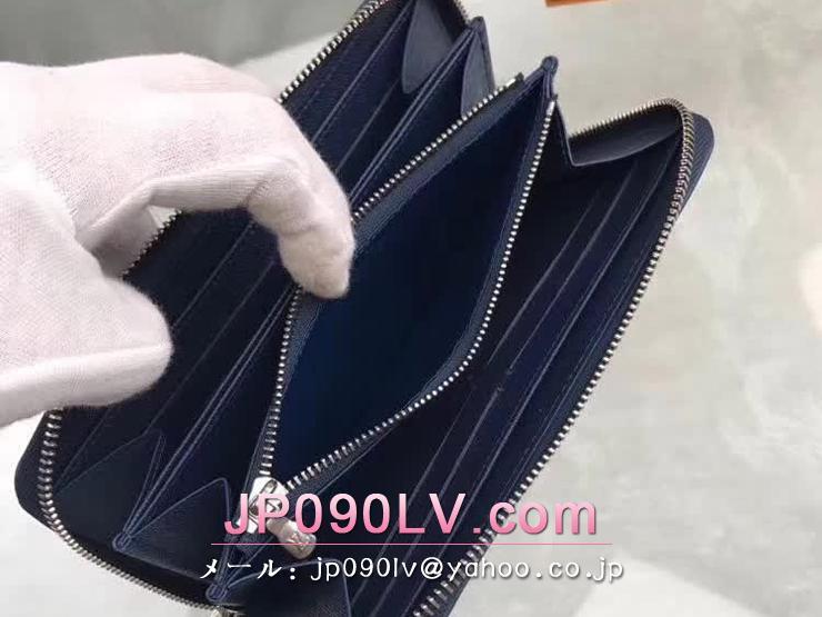 ルイヴィトン エピ 長財布 スーパーコピー M61873 「LOUIS VUITTON」 ジッピー・ウォレット ヴィトン レディース ラウンドファスナー財布 アンディゴブルー