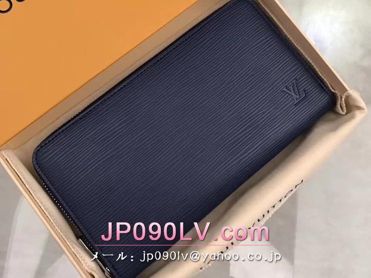 ルイヴィトン エピ 長財布 コピー M42705 「LOUIS VUITTON」 ジッピー・オーガナイザー ヴィトン メンズ ラウンドファスナー財布 2色 アンディゴブルー
