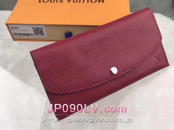 ルイヴィトン エピ 長財布 コピー M60851 「LOUIS VUITTON」 ポルトフォイユ・エミリー ヴィトン レディース 二つ折り財布 3色可選択 フューシャ