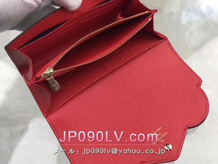 ルイヴィトン モノグラム 長財布 コピー M64464 「LOUIS VUITTON」 ポルトフォイユ・サラ ヴィトン レディース 二つ折り財布