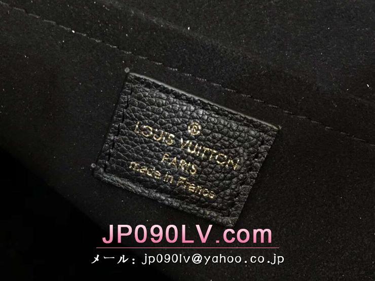 ルイヴィトン モノグラム バッグ コピー M44259 「LOUIS VUITTON」 マリニャン ハンドバッグ ヴィトン レディース 2wayショルダーバッグ 3色可選択 ノワール