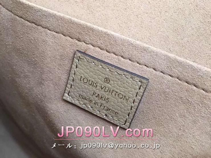 ルイヴィトン モノグラム バッグ スーパーコピー M44257 「LOUIS VUITTON」 マリニャン ハンドバッグ ヴィトン レディース 2wayショルダーバッグ 3色可選択 セサミ