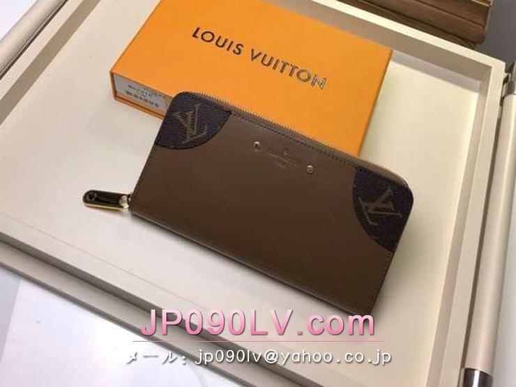 ルイヴィトン 長財布 スーパーコピー M67271 「LOUIS VUITTON」 ジッピー・ウォレット パテント ヴィトン レディース ラウンドファスナー財布 2色可選択 ヴェール・ブロンズ