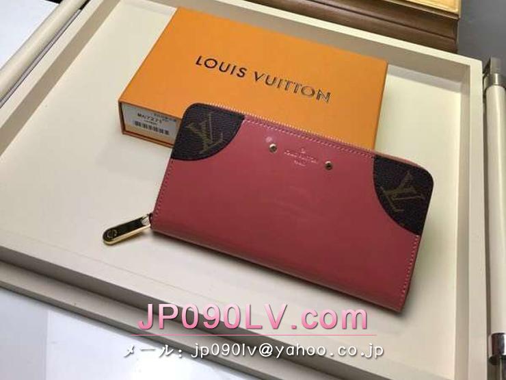 ルイヴィトン 長財布 コピー M62318 「LOUIS VUITTON」 ジッピー・ウォレット パテント ヴィトン レディース ラウンドファスナー財布 2色可選択 ヴィユーローズ