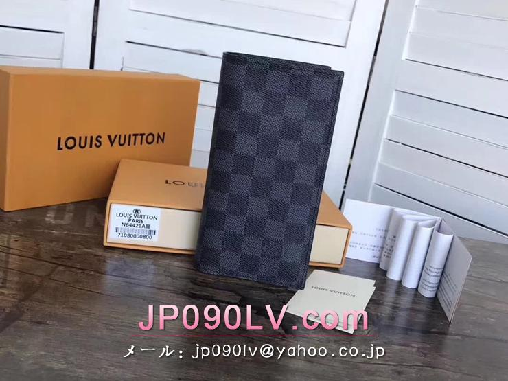 ルイヴィトン ダミエ・グラフィット 長財布 スーパーコピー N64414 「LOUIS VUITTON」 ポルトフォイユ・アレクサンドル NM ヴィトン メンズ 二つ折り財布