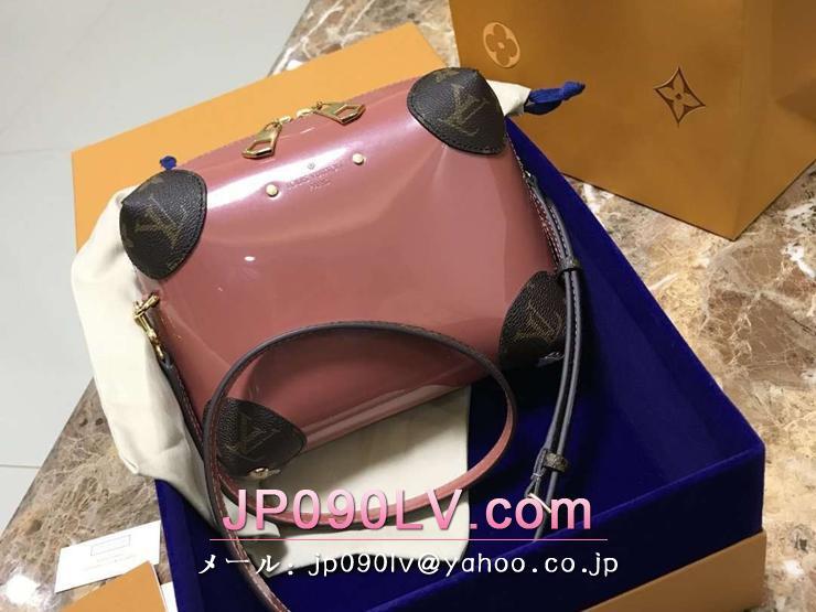 ルイヴィトン パテント バッグ コピー M53546 「LOUIS VUITTON」 ヴェニス ヴィトン レディース ショルダーバッグ 2色可選択 ヴィユーローズ